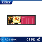 14.9 polegada esticado ultra wide screen lcd display advertising (RCS-150K)