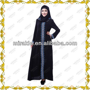 MF21340 customized prayer stone design abaya 2013