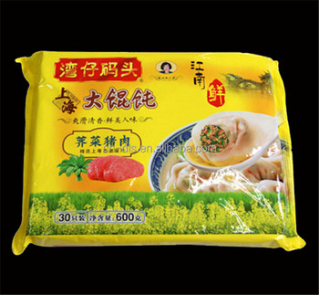 Vakum Kantong Plastik Untuk Makanan Beku Food Grade Kantong