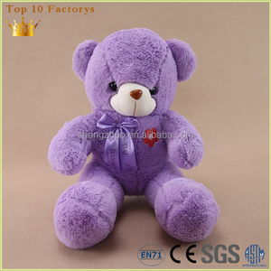 Purple lavender plush crowns personalized teddy mr bean bear