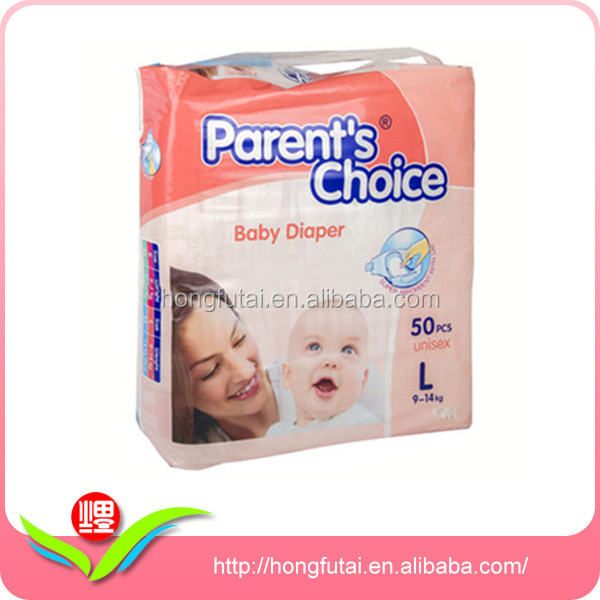 Alibaba Blue Chip Junior Disposable Baby Diapers