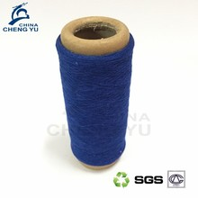 Regenerated cotton yarn Ne 20/1 oe yarn for socks production