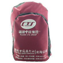 2016 Fashion Promotional backpack 600D Polyester Cheap backpack for travelling
