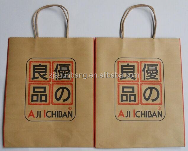 2015 cheap paper goody bags/ kraft paper side gusset coffee packaging bag/ lined folded shopping paper goody bags