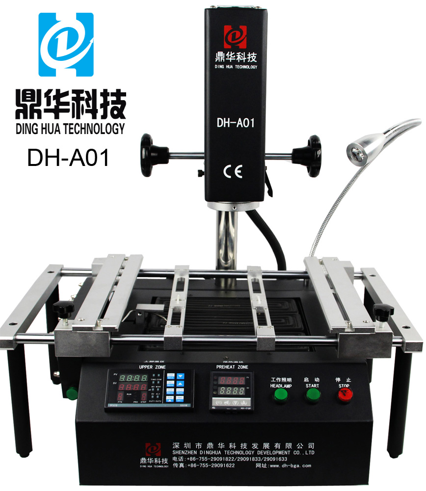 Dinghua soldering station hot air/smt soldering machine/electric soldering iron rework bga chip