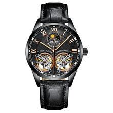 AILANG Оригинальный дизайн швейцарские часы мужские механические watch men водонепроницаемые clock mechanism командирские часы мужские спортивные ...(Китай)