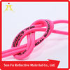 Manufacturers Customized printed elastic webbing for clothing