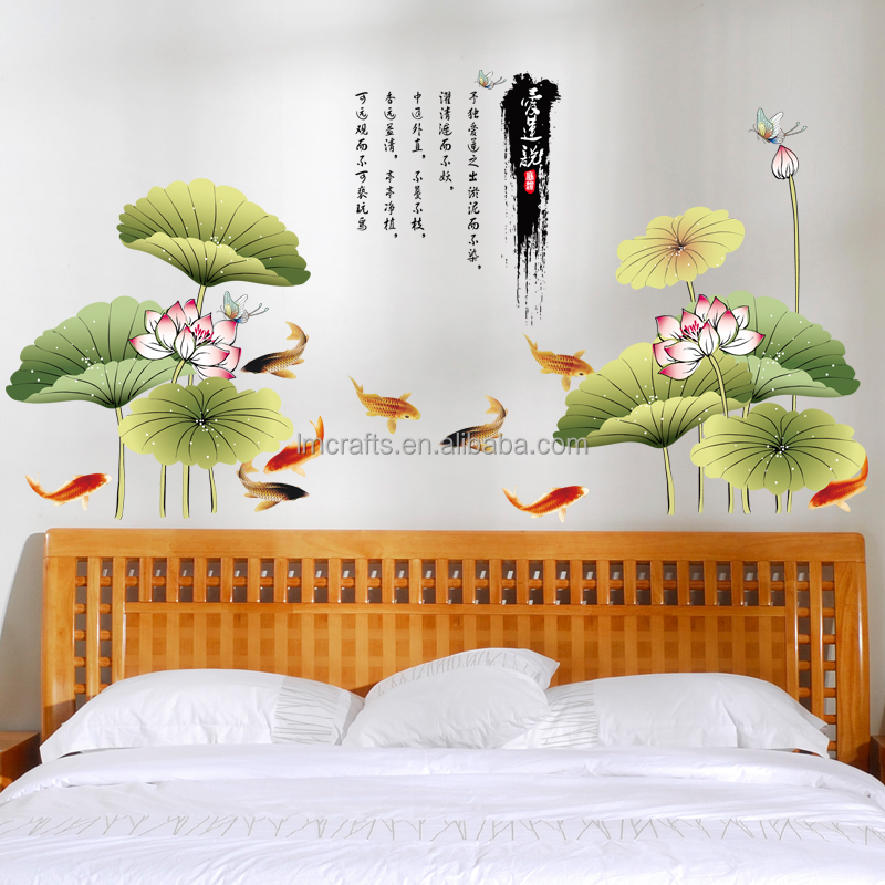2015 Sale Poster Stickers Can Remove The New Ink Lotus Series Waterproof Self-adhesive Stickers Decorative Bathroom Am9104