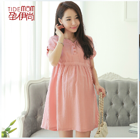 18b1a62972 Get Quotations · Maternity one-piece dress short-sleeve fluid one-piece  dress maternity clothing maternity