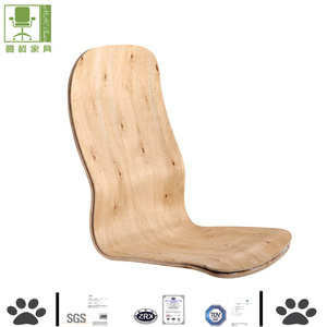 Executive chair seat plywood shells with 12mm single layer 16mm double layer