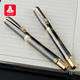 2017 classical professional metal fountain pen with ink