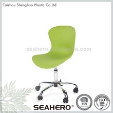 Comfy Single Modern small comfortable office chair
