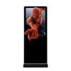 42 Inch Floor Standing Glasses Free 3D display LCD ad player