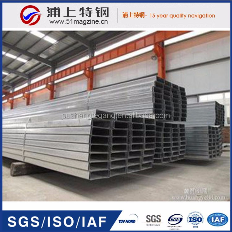 Professional Factory Best Quality c channel steel size chart