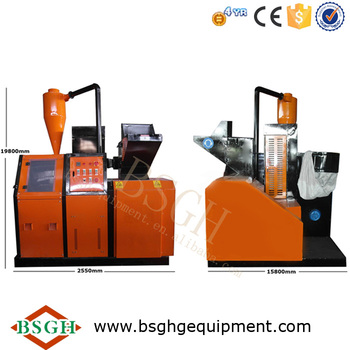 E Waste Recycling Automatic Copper Cable Granulating Machine Used ...