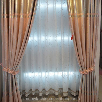 Silver Metallic Foil Fringe Curtain