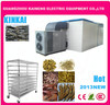 Industrial Food Dryer/ fruit and Vegetable Dryer with drying chamber