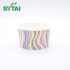 Wholesale disposable custom printed cheap price ice cream paper cup