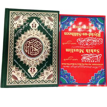 Holy Al Quran By Qari Abdul Basit Abdul Samad Mp3 Playerholy Quran With  Urdu Translation Free Download Quran Mp3 Player - Buy Holy Al Quran By Qari