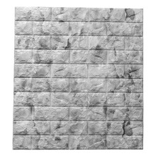 adhesive foam sheets exterior wallpaper xpe 3d brick wallpaper stone hardboard wall panel Double color pattern