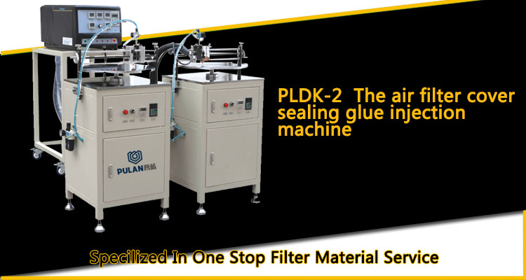 PLDK-2 The air filter cover sealing glue injection machine manufacturer in China