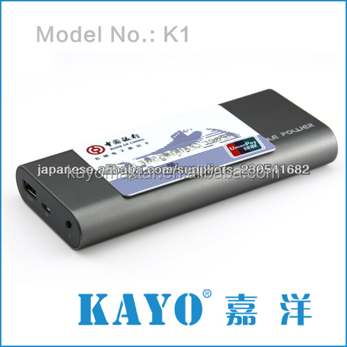 universal portable power bank,15000mah portable power bank charger,18650 li-ion battery power bank