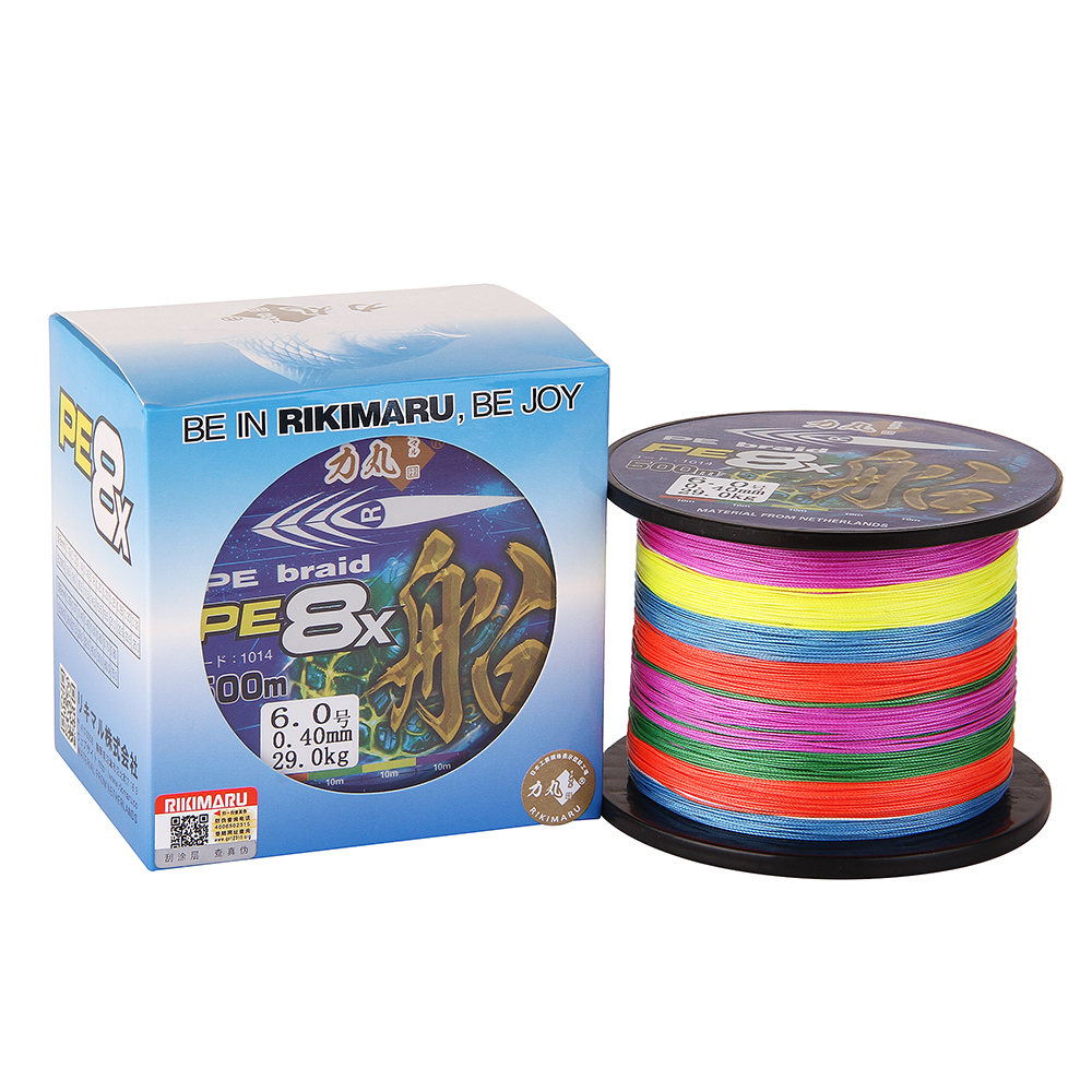 The Spot Sale Super Strong Round Smooth 5 Colors 500m PE Braided Fishing Line 8 Strands, 5 colors(10m/color)