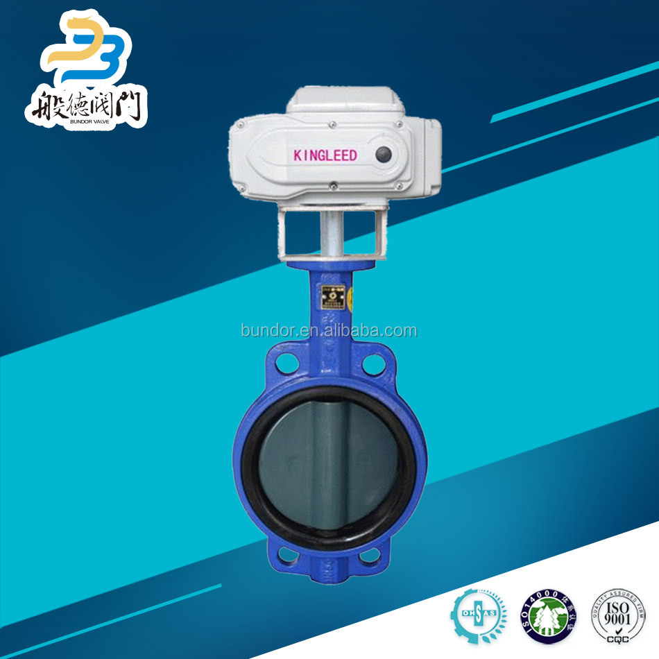 Soft Sealing Double Flange 380V Electric Butterfly Valve With Handwheel