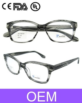 2017 New Fashion Men Two Color Anime Glasses Frame Eye