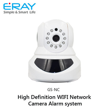 Wireless IP Camera Bedroom Security System With Wireless Sensor