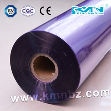 Factory offer good barrier PET metallized film, silver MPET film, aluminum laminated polyester