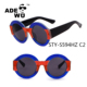 ADE WU colorful round high fashion big eye sunglasses brand your own