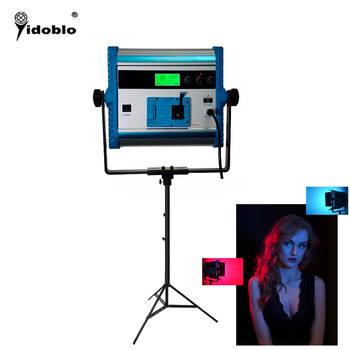 Yidoblo A-1200C rgbw high brightness soft light for film shooting, movie, television studio photographic equipment