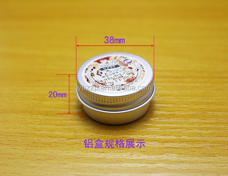 screw top tin lip balm aluminum tin box solid perfume containers wholesale
