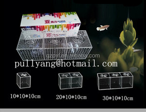 Fish Tank Breeding Incubator Breeder Baby/Fry/Newborn Trap Box Hatchery