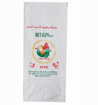 Wholesale Packing sugar wheat flour food 100% new material PP sack plain polypropylene woven 50kg rice bag