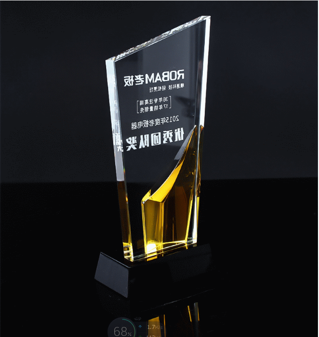 China trophy custom crystal glass materisl award trophy with free gift box