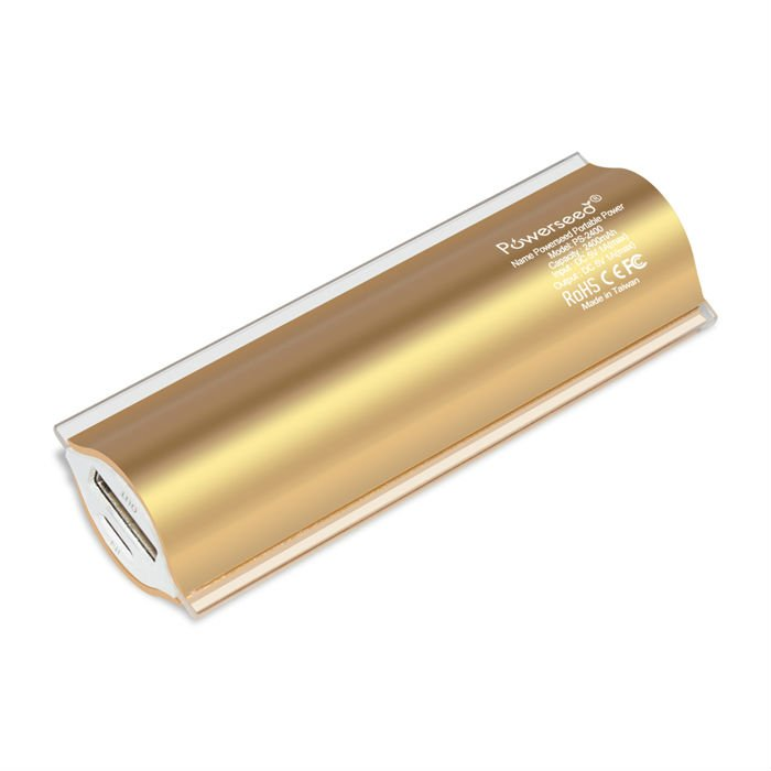 New products for 2016 promotional gift items portable mobile powerbank 2600mah power bank