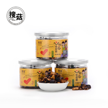 3 CANS CRISPY DRIED FRUIT HEALTHY SNACK NATURAL DELICIOUS MUSHROOM CHIPS