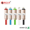 2017 hotselling Driver Download USB Data Cable Magnetic USB Charging Cable