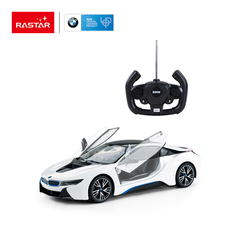 Rastar BMW i8 licensed remote kids electric cars for sale