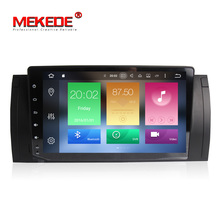MEKEDE Android 9.0 OCTA CORE px5 car วิทยุ android สำหรับ BMW 5 Series E53 BMW X5 E54 4 + 32 GB WIFI GPS BT SWC mirrorring