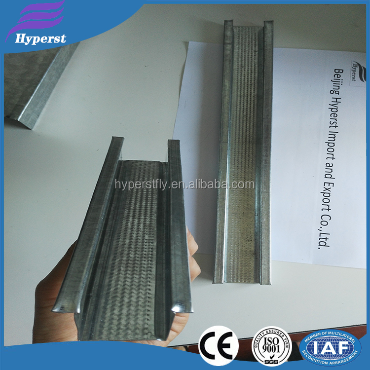 Q195 drywall main channel/furring channel/wall angle manufacturer in beijing, China