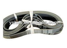 Sinotruk Howo parts Original belt for HOWO truck parts with lowest price and good quality