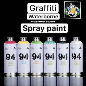 Graffiti Spray Paint Waterborne Non toxic Eco-friendly Aerosol Paint