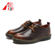 High quality fashion genuine leather men gents shoes