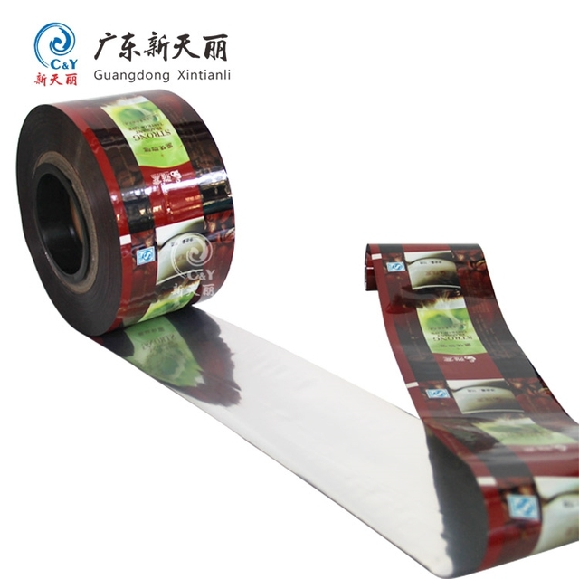 OEM Eco-friendly chocolate coffee milk powder sachet customized film roll aluminum foil food laminated packaging film