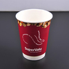 logo printed disposable double wall paper coffee cup
