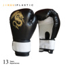 Boxing Gloves Sports Exercise High Quality Leather Weight Gloves Customized Logo Factory Wholesale
