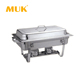 MUK wholesale restaurant supplies stainless steel buffet food warmer 9L chafing dish